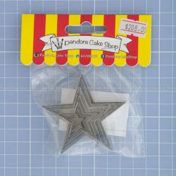 17 Star Shape Cookie Cutter - Pandora Cake Shop
