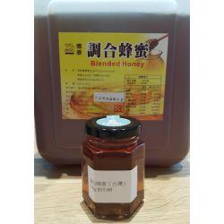 調合蜂蜜 140g