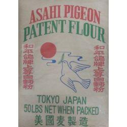 日本昭和 和平鴿(低筋粉)- 22.7KG