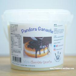 Pandora Ganache 軟白朱古力 400g