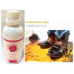 Confectioners Glaze 114ml (光亮效果)