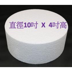 """圓形發泡膠 10X4""""(直徑X高)"""