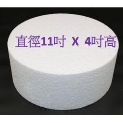 """圓形發泡膠 11X4""""(直徑X高)"""
