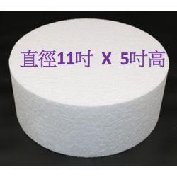 """圓形發泡膠 11X5""""(直徑X高)"""