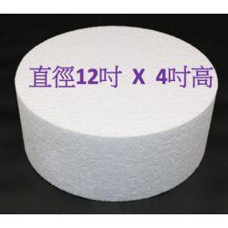 """圓形發泡膠 12X4""""(直徑X高)"""