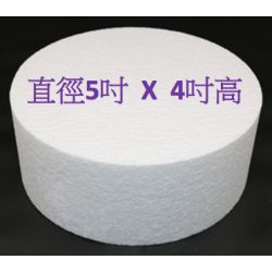 """圓形發泡膠 5X4""""(直徑X高)"""