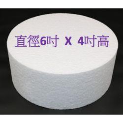 """圓形發泡膠 6X4""""(直徑X高)"""