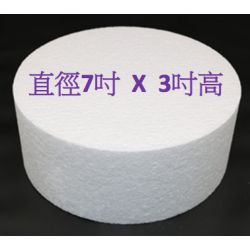 """圓形發泡膠 7X3""""(直徑X高)"""
