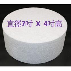 """圓形發泡膠 7X4""""(直徑X高)"""