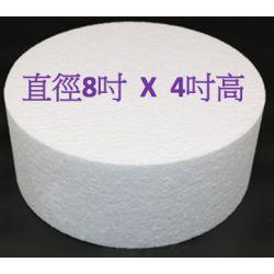 """圓形發泡膠 8X4""""(直徑X高)"""