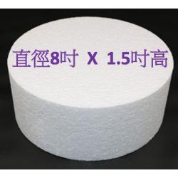 """圓形發泡膠 8X1.5""""(直徑X高)"""