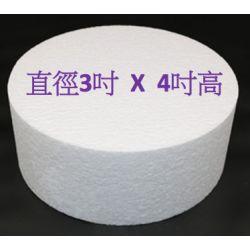 """圓形發泡膠 3X4""""(直徑X高)"""