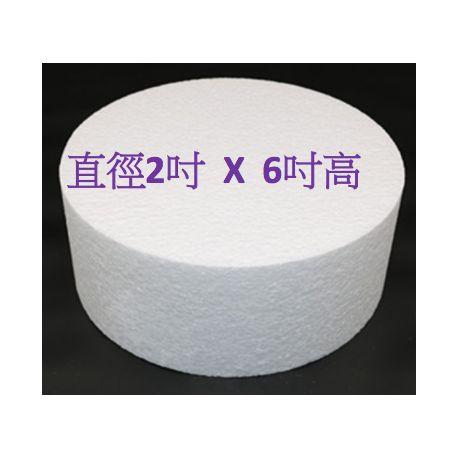 """圓形發泡膠 2X6""""(直徑X高)"""