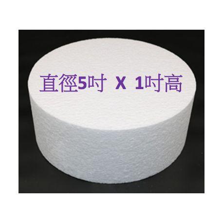 """圓形發泡膠 5X1""""(直徑X高)"""
