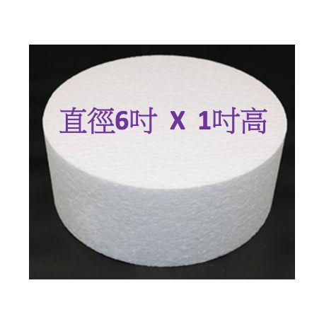 """圓形發泡膠 6X1""""(直徑X高)"""