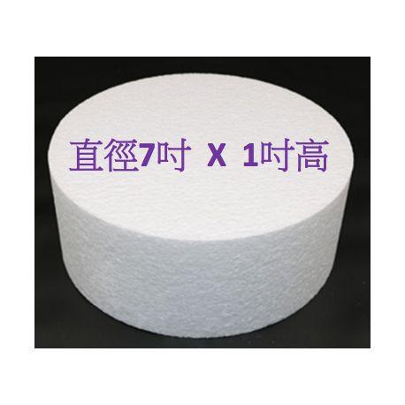 """圓形發泡膠 7X1""""(直徑X高)"""