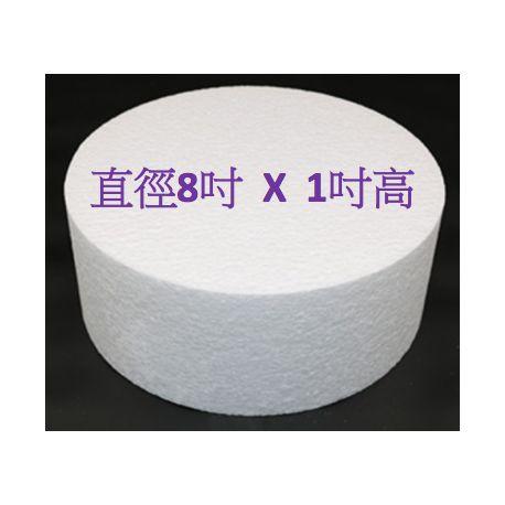 """圓形發泡膠 8X1""""(直徑X高)"""