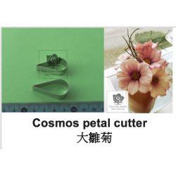 Cosmos petal cutter