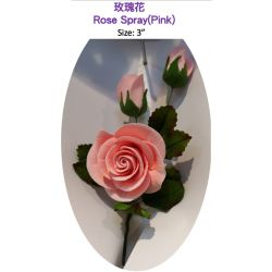 Rose Spray(Pink)