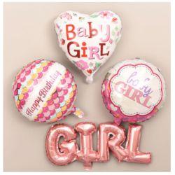 氣球套餐-Baby Girl2