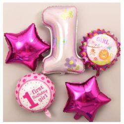 氣球套餐-Baby Girl