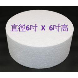 """圓形發泡膠 6X6""""(直徑X高)"""