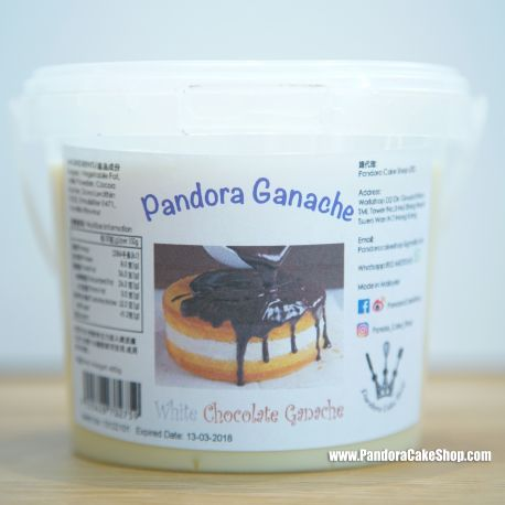 Pandora Ganache 軟朱古力 500g